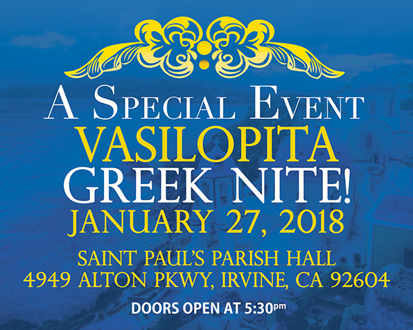 Greek Nite - January 27th 2018