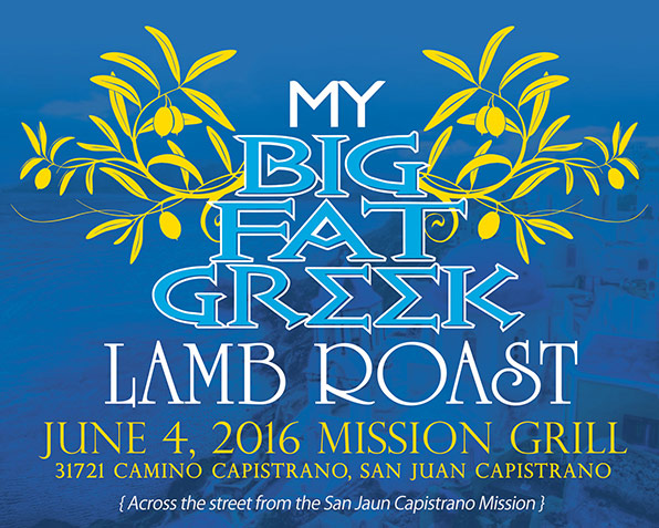 My Big Fat Greek Lamb Roast - 2016
