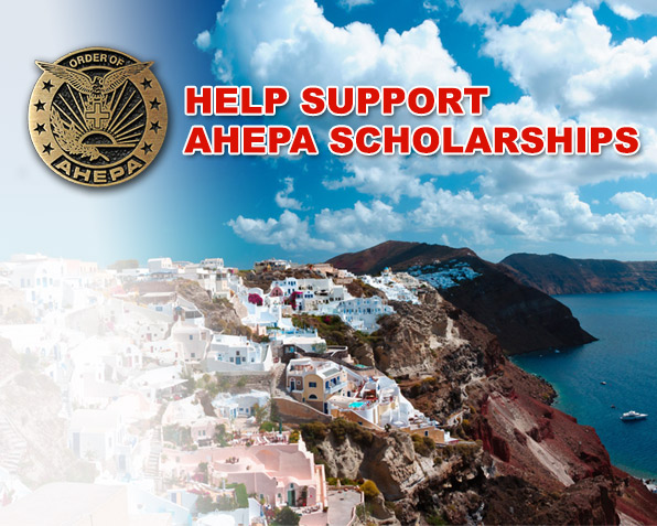 Support AHEPA Scholarships